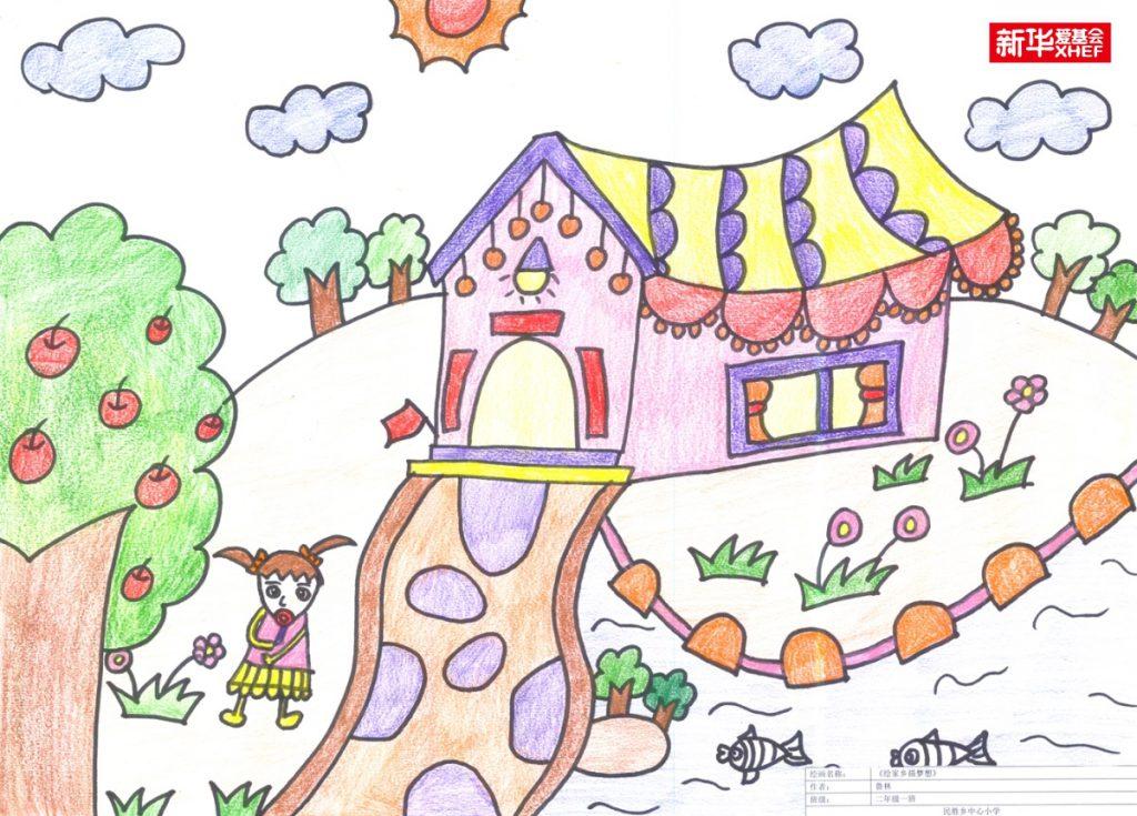 鲁林:绘家乡描梦想