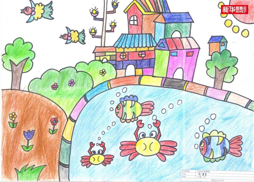 何健美:绘家乡描梦想