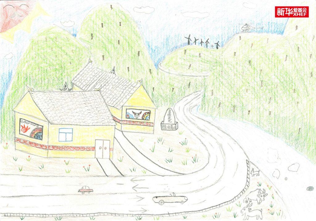 王丹钰:未来的家乡