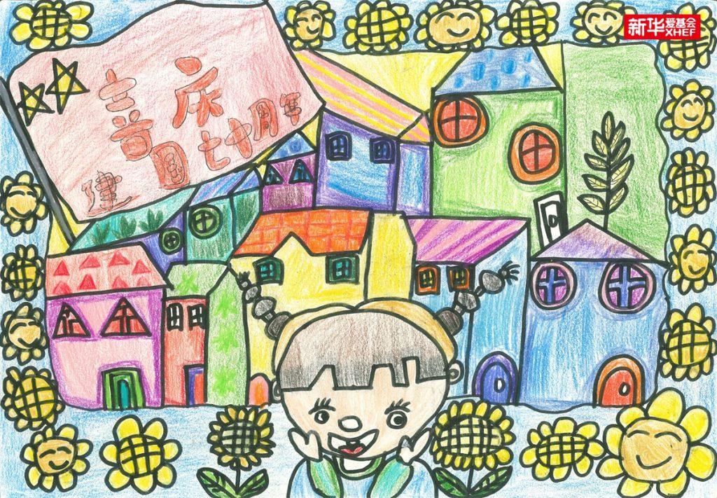 田思语:我爱祖国,我爱家乡