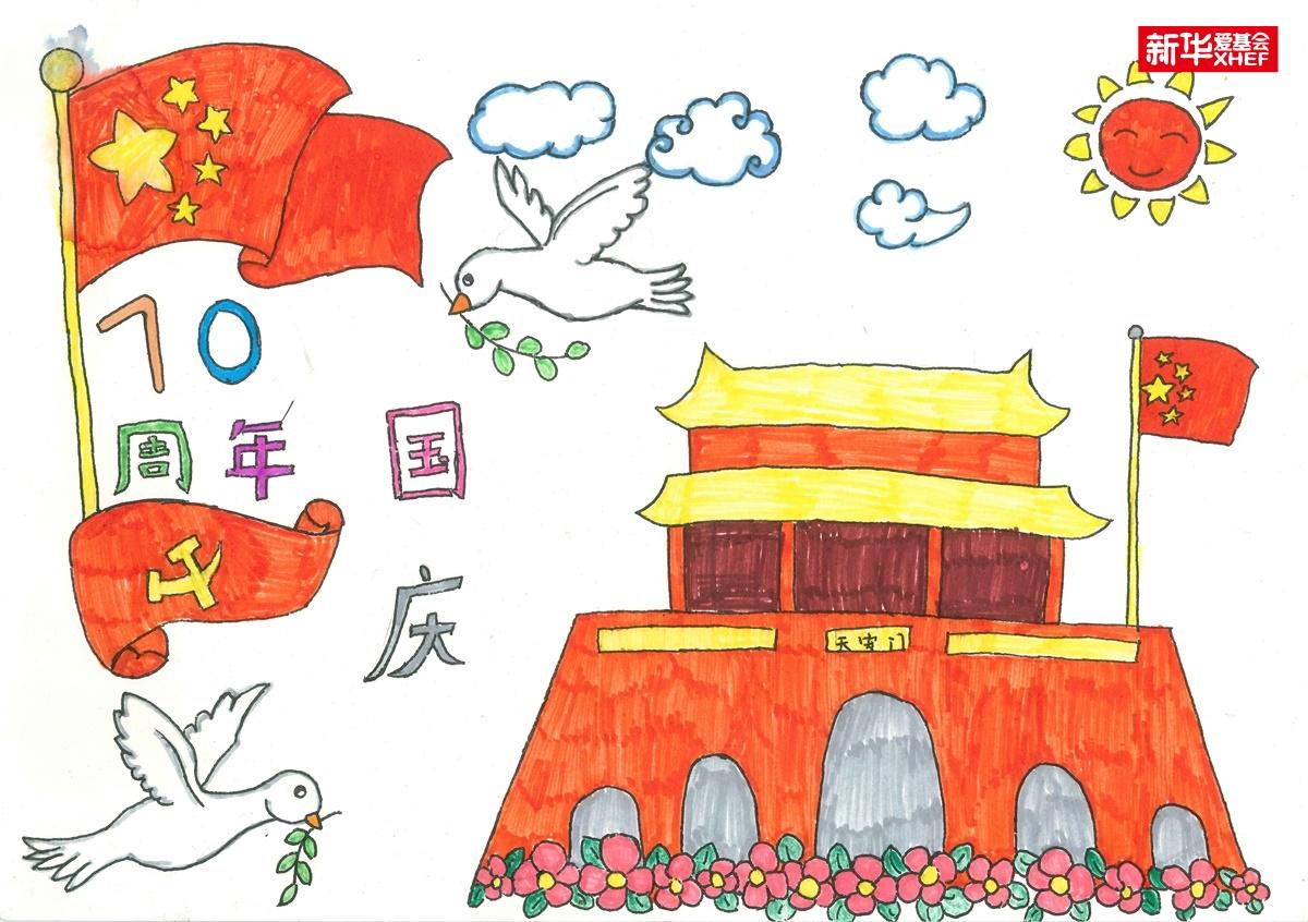 李开媛 :世界和平,中国万岁!