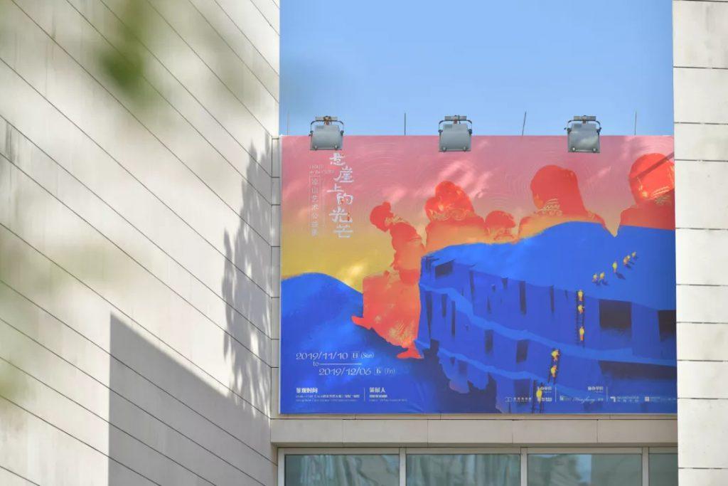 """""""悬崖上的光芒—凉山艺术公益展""""在荻原美术馆(浙江嘉兴)开幕"""